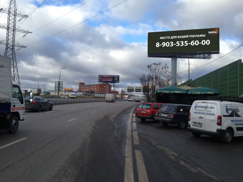 Осташковское ш. 0км+610м правая сторона, Мытищи ст.А
