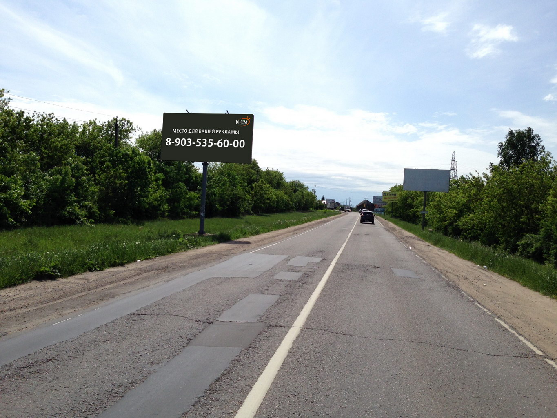 a-d-SHHelkovo-Ivanteevka-st.B