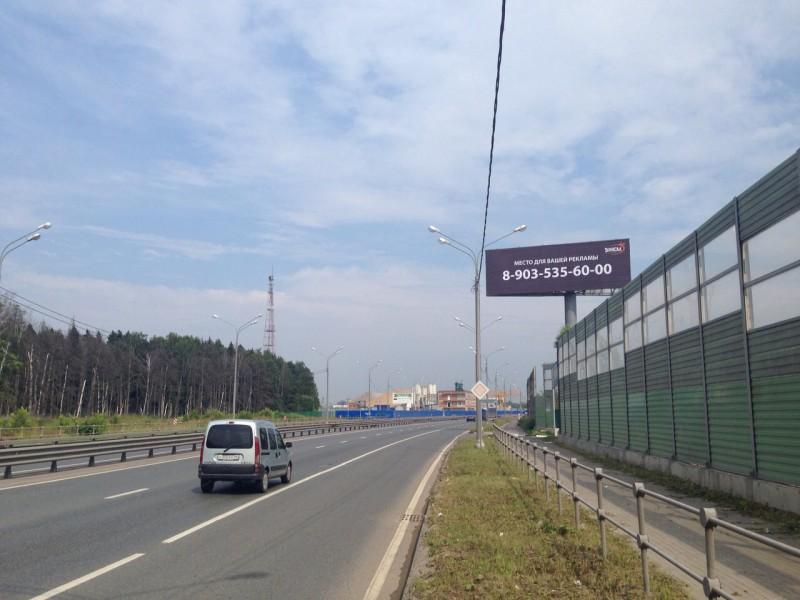 г.Мытищи, Волковское ш., 5км+200м от Осташковского ш., правая сторона  ст.А